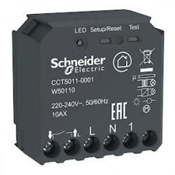 Micromodule encastré - interrupteur multifonctions Wiser Odace / Schneider